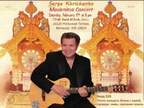 Maslenitsa-concert